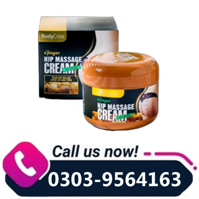 Ginger Hip Massage Cream in Pakistan